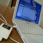 ipod being charged by a computer