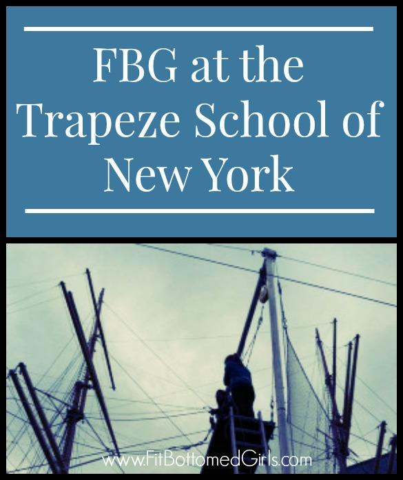 trapezeschoolNY