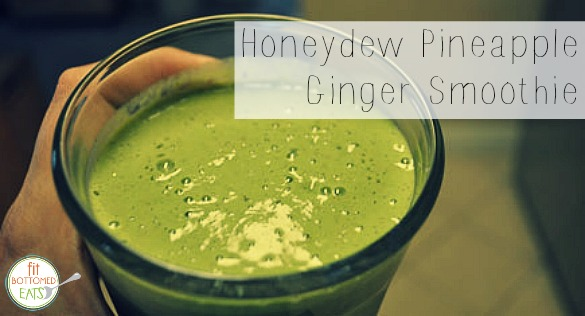 honeydew-smoothie-glass