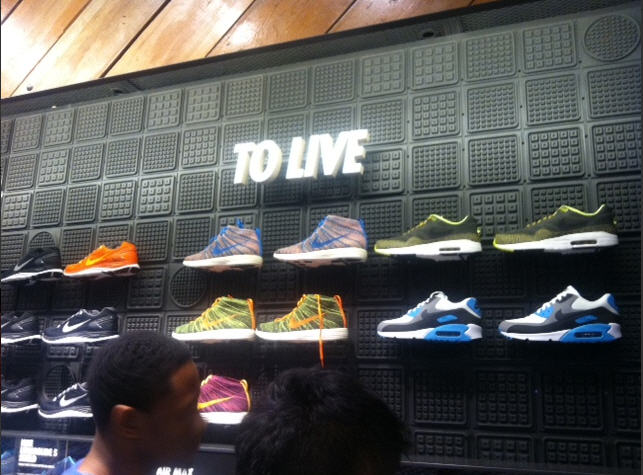 Fly Knit Chukka, Nike, Christmas wish list