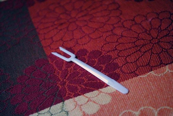 stuffd-fork