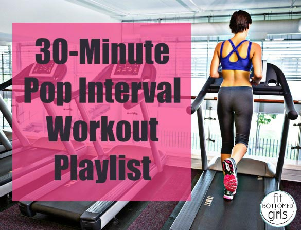 interval-workout