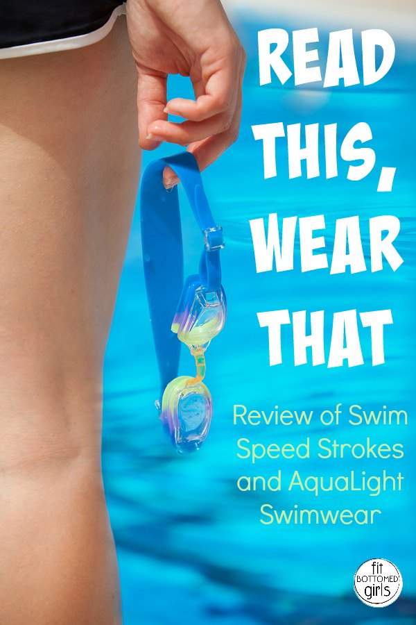 swim review