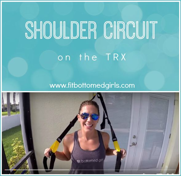 TRX shoulder circuit