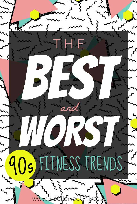 90s-fitness-trends-585