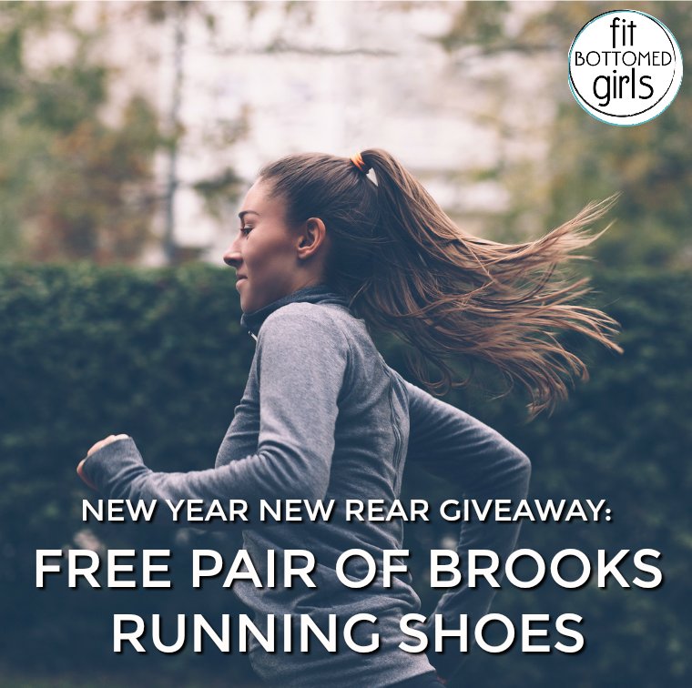 brooks-giveaway